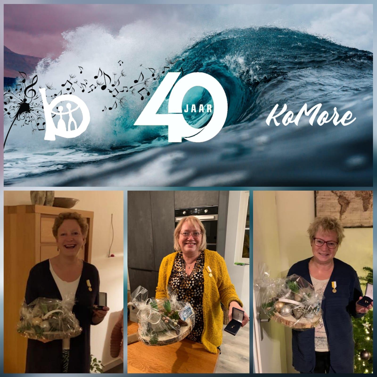 KoMore bestaat 40 jaar!